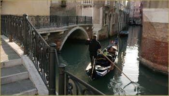 Le rio del Mondo Novo et le pont de le Bande, dans le Sestier du Castello à Venise.