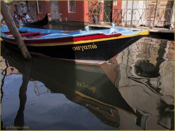 Les Reflets de la Sanpierota sur le rio de San Felice, dans le Sestier du Cannaregio à Venise.