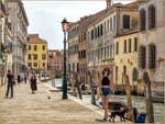 Fondamenta de la Misericordia à Venise
