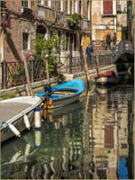La Fondamenta de la Malvasia Vecchia à Venise