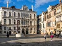 Palazzo Ruzzini Campo Santa Maria Formosa à Venise