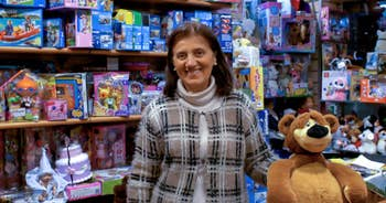 Cadeaux et Jouets Salizada San Canzian - Cannaregio