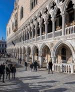 La façade du Palais des Doges à Venise