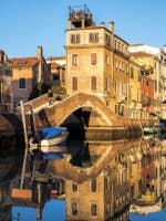 Le pont Briati le long du Rio dei Carmini à Venise