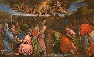 San Zaccaria - Déposition de la Vierge XVIIe