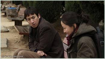 Ok-Hui-Ui Yeonghwa (Oki's Movie) de Hong Sang-soo avec Sunkun Lee, Sungkeun Moon, Yumi Jung