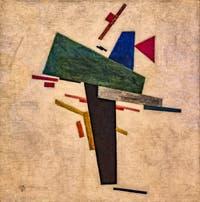 Kazimir Malevich, Sans Titre 1916, au musée Peggy Guggenheim à Venise