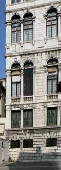 Palais Pisani sur le Campo Pisani à Venise