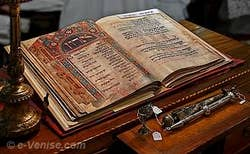 Objet de culte juif Antichità al Ghetto